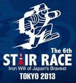 STAIR_RACE2013
