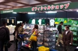 京都2013 2