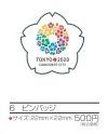 6.ピンバッジ ¥500
