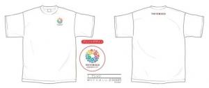 1.Tシャツ ¥2,500