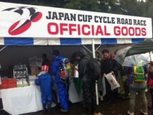 ジャパンカップ4