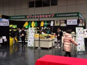 2014京都マラソン