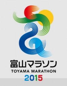 富山マラソンロゴ